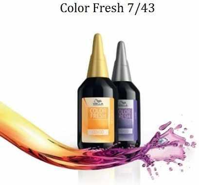 Wella Color Fresh 7 43 Medium Blonde Red Gold U