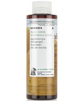 KORRES Showergel Basil Lemon 250 ml