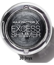Max Factor Excess Shimmer Eyeshadow 7 g - Choose Color (U)