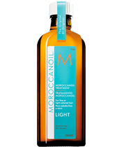 Moroccanoil® Light Treatment SPECIAL EDITION SIZE 125 ml